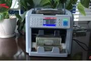 Silicon ra mắt máy đếm tiền ngoại tệ cực chính xác lần đầu tiên xuất hiện tại thị trường Việt Nam